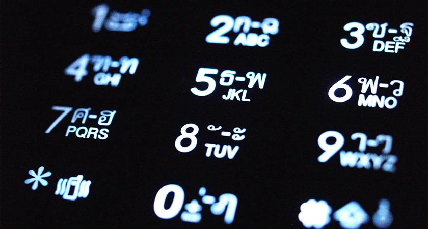 Number Management for Operators1